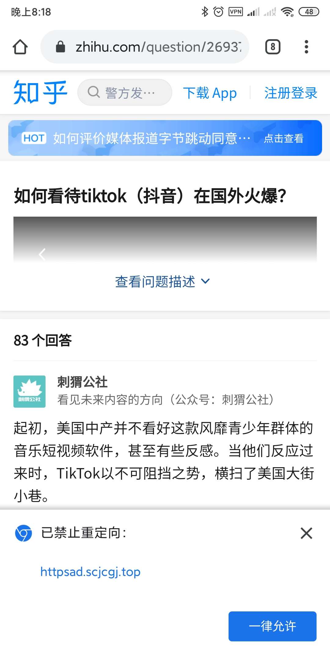 Screenshot_2020-08-02-20-18-53-807_com_android_chrome.jpg